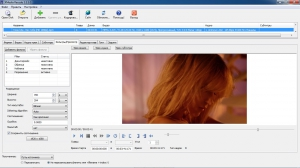 XMedia Recode 3.5.1.8 + Portable [Multi/Ru]