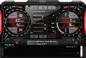 MSI Afterburner 4.6.4 Beta 4 [Multi/Ru]