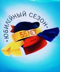 КВН-2016. Высшая лига (55 лет. Юбилейный выпуск!) (Эфир от 2016.11.27)