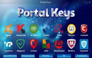 Portal Keys 2.4.3 + Portable [Ru]