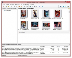 Extreme Picture Finder 3.31.0.0 RePack (& Portable) by Trovel [Ru/En]