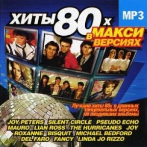 VA - Хиты 80-х в Макси версиях