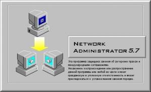 Network Administrator 5.7 [Ru]