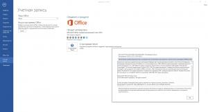 Microsoft Office 2016 Professional Plus + Visio Pro + Project Pro 16.0.4456.1003 (x86/x64 ISO) RePack by KpoJIuK [Multi/Ru]