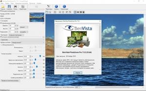 Benvista PhotoZoom Pro 7.2.0 RePack (& portable) by KpoJIuK [Multi/Ru]