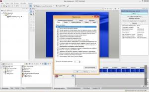 MAGIX Vegas DVD Architect 7.0.0 Build 38 RePack by KpoJIuK [Ru/En]