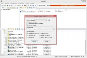 UltraISO Premium Edition 9.6.6.3300 RePack (& Portable) by Trovel [Multi/Ru]