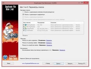 Duplicate File Remover 3.8.30 Build 0 RePack (& Portable) by Trovel [Ru/En]