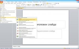 UBitMenu 1.04 [Ru/En]