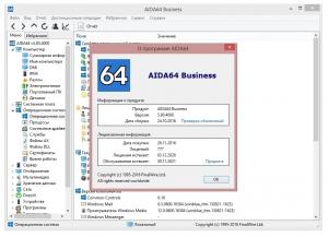 AIDA64 Business Edition 5.80.4000 Final RePack (& Portable) by Trovel [Multi/Ru]