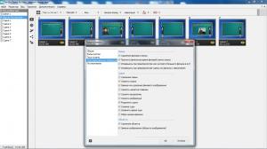 Tanida Demo Builder 11.0.17.0 RePack (& Portable) by 78Sergey-Dinis124 [Ru]