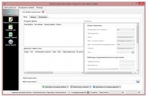 MKVToolNix 9.6.0 Final RePack (& Portable) by D!akov [Multi/Ru]