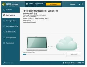 Auslogics Driver Updater 1.9.2.0 RePack (& Portable) by D!akov [Ru/En]