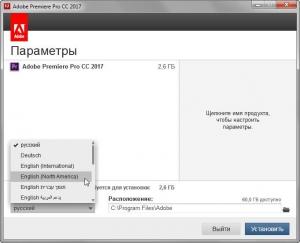 Adobe Premiere Pro CC 2017 (v11.0.1) Multilingual