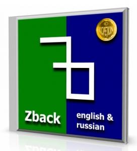 Zback 2.85.0с Portable by Kopejkin [Ru/En]