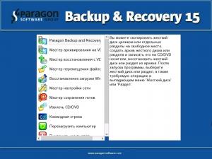 Paragon Backup & Recovery 15 Home 10.1.25.813 BootCD [Ru]