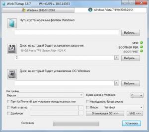 WinNTSetup 3.8.7 Final Portable [Multi/Ru]