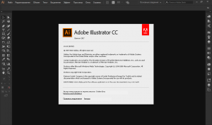 Adobe Illustrator CC 2017 21.0.0 RePack by D!akov [Multi/Ru]