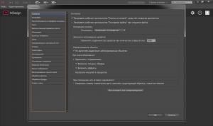 Adobe InDesign CC 2017.0 12.0.0.81 RePack by D!akov [Multi/Ru]