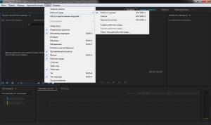 Adobe Prelude CC 2017 6.0.1 (3) RePack by D!akov [Multi/Ru]