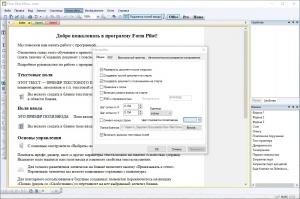 Form Pilot Office 2.49 [Ru]