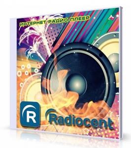 Radiocent 3.5.0.97 [Ru/En]