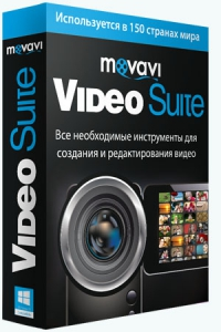 Movavi Video Suite 20.0.1 RePack (& Portable) by TryRooM [Multi/Ru]