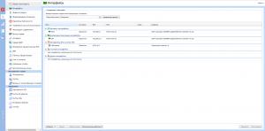 Kerio Control 9.1.4 [i386, amd64] 1xCD