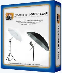 Домашняя Фотостудия 10.0 RePack by KaktusTV [Ru]