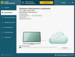 Auslogics Driver Updater 1.9.3.0 RePack (& Portable) by D!akov [Ru/En]
