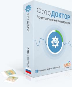 ФотоДОКТОР 3.0 RePack by KaktusTV [Ru]