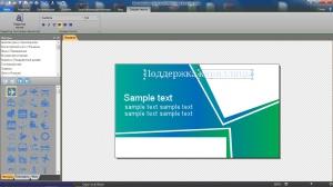EximiousSoft Business Card Designer v5.10 RePack (& Portable) by 78Sergey-Dinis124 [Ru]