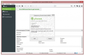 µTorrent Pro 3.4.9 Build 43085 Stable RePack (& Portable) by D!akov [Multi/Ru]