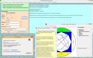 Плутон-Профессионал 5.9.86 [Ru]