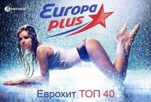 Сборник ТОП - ЕвроХит Топ 40 (09.12.16)