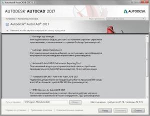 Autodesk AutoCAD 2017.1.1 x86-x64 RUS-ENG