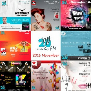 Сборник - Radio Top musicFM - November