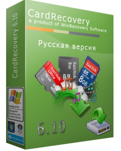 CardRecovery 6.10 Build 1210 от 04.05.2016 Portable by Dinis124 [Ru]
