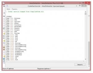 InnoExtractor Plus 5.2.2.188 RePack (& Portable) by Trovel [Ru/En]