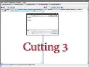 Cutting 3 v1.50 [Ru/En]