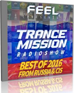 DJ Feel - TranceMission Russian Best 2016 [23-01]
