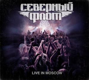 Северный Флот - Live in Moscow