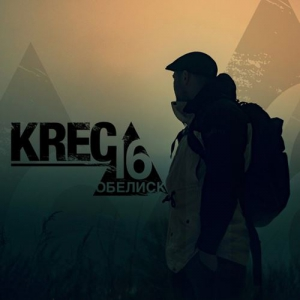 Krec - Обелиск16