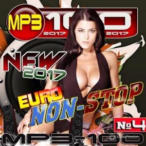 Сборник - Euro Non-Stop