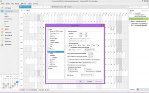EssentialPIM Pro 7.23 RePack (& portable) by KpoJIuK [Multi/Ru]