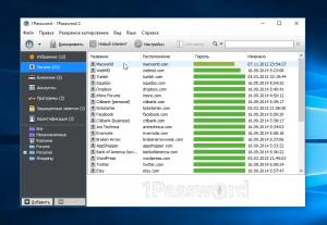 1Password для Windows 4.6.1.618 [Multi/Ru]