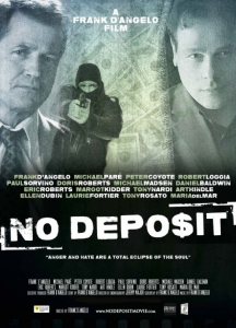 Без депозита
