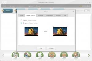 Freemake Video Converter 4.1.9.80 RePack by CUTA [Multi/Ru]