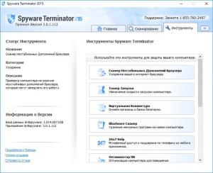 Spyware Terminator Premium 2015 3.0.1.112 RePack by D!akov [Multi/Ru]