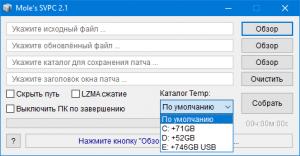 Mole`s Smart Version Patch Constructor 2.1 [Ru]